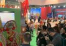 Indonesia Gaet Pasar Italia dengan Lima Destinasi Super Prioritas